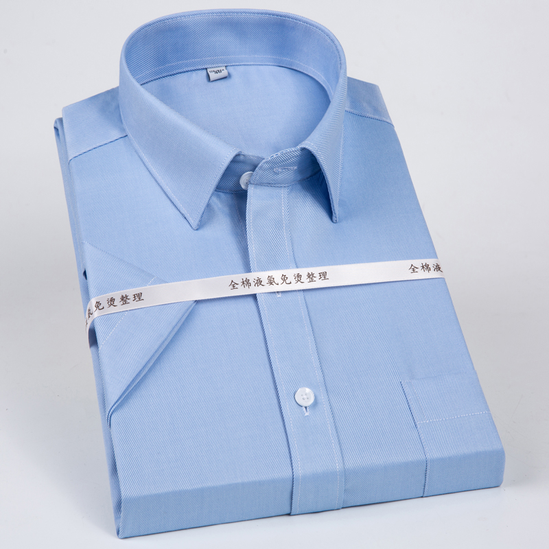 Men's Classic Non Iron Short Sleeve Dress Shirt Single Patch Pocket Wrinkle Resistant-Easy Care Regular-fit Formal Cotton Shirts