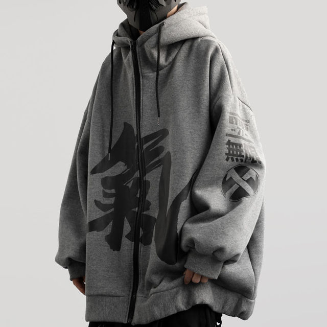 Trend Velvet Hooded Chinese Characters Plush Winter Loose Couple Zipper Hip Hop Harajuku Streetwear Cotton Hoodie  Oversized 1