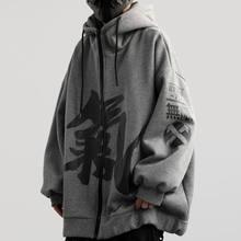 Tendência de veludo com capuz personagens chineses pelúcia inverno solto casal zíper hip hop harajuku streetwear algodão hoodie oversized