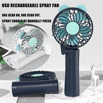 Mini Handheld FanPersonal Portable Desk Stroller Table Fan Cooling Electric Fan Office Desktop Cool Fans Car Home Travel Gadgets 1