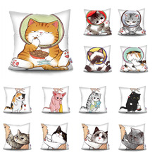 MTMETY Funny Cute Cat Cushion Cover Cartoon pets Pillows Cases for Sofa Home Decoration Pillowcase Polyester Throw Pillow Case