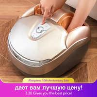 MARESE Electric Foot Massager Vibration Massage Air Pressure Machine Heating Roller Shiatsu Kneading massage Device