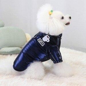 Зимняя одежда для собак, плотное теплое пальто из хлопка для щенков, кошек и собак, водонепроницаемая куртка для собак, одежда для чихуахуа, мопса, бульдога, новейшая ·/