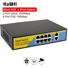 KuWFi 100/1000Mbps POE Switch IEEE 802.3 af/at 8port Network Switch Ethernet  Standardized RJ45 Port for POE Cameras