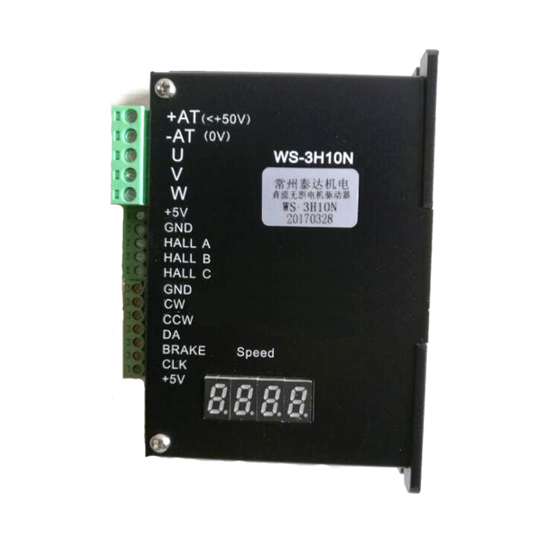 WS-3H10N DC20V-50V 15A High Performance Brushless DC Motor Driver Controller with Hall