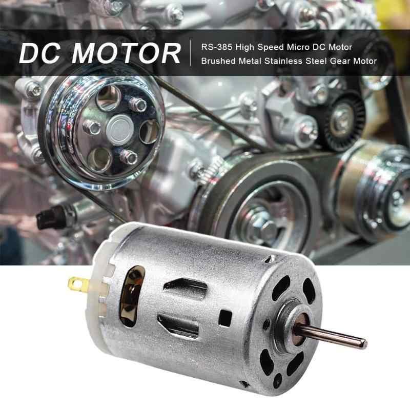 RS-385 高速マイクロ dc モーター起毛金属ステンレス鋼ギアモーター