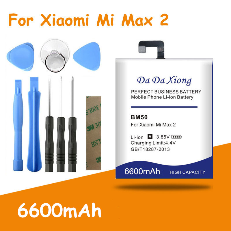High Capacity 6600mAh BM50 Battery For Xiaomi Mi  Max 2 Max2 Replacement Batteries + Free Tools Free Shipping