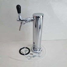 One way Stainless steel beer tower set with  compensator beer tap /faucet цена