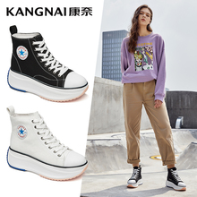 KANGNAI Female Flat Platform Shoes Casual Lace-Up Women Shoes Thick Sole High Top Shoes