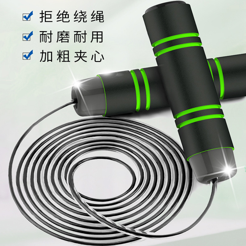 The Academic Test For The Junior High School Students Fitness Men And Women Sports Adult Women Children Students Jump Rope Only