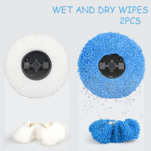 Wet-Towel Cleaning-Pad Floor-Sweeping-Robot Mop Household And for Home Wipe ALTERNATELY
