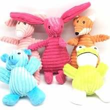 5 шт плюшевая игрушка игрушки для собак устойчивые к укусам