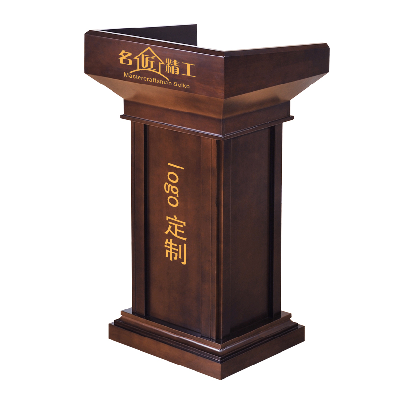New Solid Wood Podium Speech Desk Welcoming Reception Desk Teacher's Podium Wedding Hosted Vows
