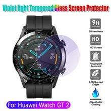 2 шт., защитная пленка для экрана часов, защита от пузырей, закаленное стекло, защита 9 H, HD пленка, устойчивая к царапинам для huawei GT1 GT2