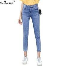 2019 New Micro-elastic Personality Slim Thin Feet High Waist Jeans Woman Harajuku Fashion Trend Casual Wild Denim Pants Women easy matching micro elastic narrow feet denim jeans for men