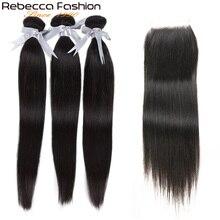 Rebecca, прямые пряди волос, с застежкой, 3 пряди, на шнуровке, человеческие волосы для наращивания, 8-28 дюймов, пряди с застежкой