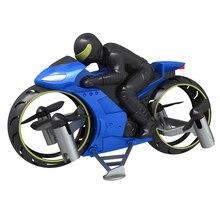 RC Мотоцикл амфибия дистанционного Управление четырехосный Бла(беспилотный летательный аппарат одним ключом рулона светильник с трёхмерными чертёжами