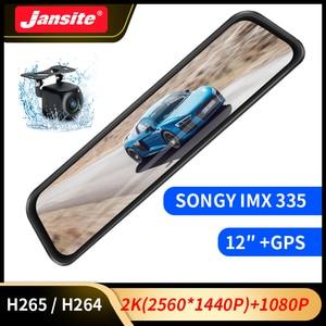 Jansite 12 inch Ultra HD 2K Ca