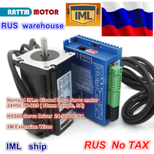 цена на RU ship Nema24 2-Phase Closed-Loop Servo Motor L88mm 5A 3N.m & HSS60 6A Hybrid Step-servo Driver 6A 24-50V CNC Controller Kit