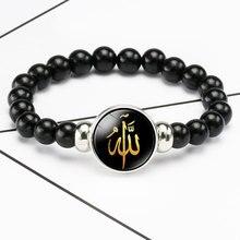 Bohemian boncuk Allah bilezik erkekler kadınlar el yapımı Vintage klasik bilezik Allah zaman mücevher boncuklu takı hediye