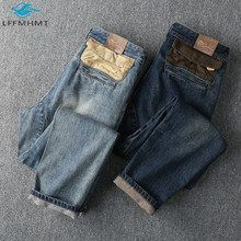 W36 West American Style Autumn Fashion Denim Pant Heavy Weight Vintage Jeans Men High Quality Washed Retro Loose Casual Trouser