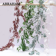 200cm Wedding Vine Artificial Willow Leaves Silk Leaf Garland Green Ivy Plastic Hanging Plants For Home Garden Party Fall Decor