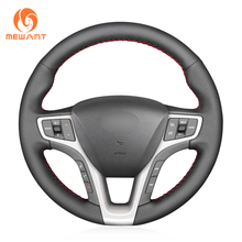 MEWANT Black Artificial Leather Car Steering Wheel Cover for Hyundai I40 2011 2012 2013 2014 2015 2016 2017 2018 2019 mewant black artificial leather car steering wheel cover for kia k5 optima 2014 2015