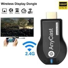 2020 rondaful hdmi tv vara para airplay para dlna miracast para anycast hd 1080p display sem fio wi-fi tv dongle receptor