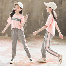Girls Clothes 2020 Summer Kids Clothes Sets Two-piece Sets Children #8217 s Sport Suits Outfits Clothing Sets 2 4 6 8 10 Track Suit cheap New Lan DiLi Fashion O-Neck Single Breasted 002230011 COTTON Stretch Spandex Short REGULAR Fits true to size take your normal size