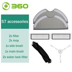 Оригинал 360 S7 робот пылесос запасные части комплект Упаковочные детали посылка боковая щетка x2шт Швабра x1шт основная щетка x1шт фильтр