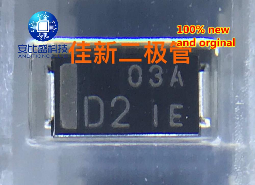 30pcs 100% New And Orginal NSD03A20-TE16L 3A200V Car Rectifier Diode [long Volume] Silkscreen 03AD2  In Stock