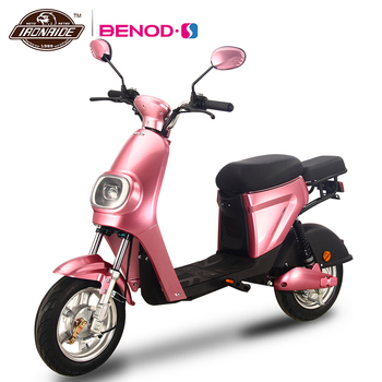 BENOD Women Scooter Lithium Battery Electric Motorcycle 48V Environmental Protection 50KM Electric Bicycle Motor 1