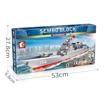 Senbao 105711 warship building blocks 52D destroyer military minifigure small particles assembled children's DIY toys