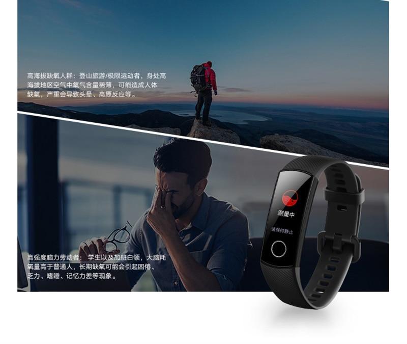 Hddee33e6f9db4e5689c568ae7702dc403 Original Huawei Honor Band 5 Smart Wristband Oximeter Magic Color Touch Screen Swim Stroke Detect Heart Rate Sleep Nap