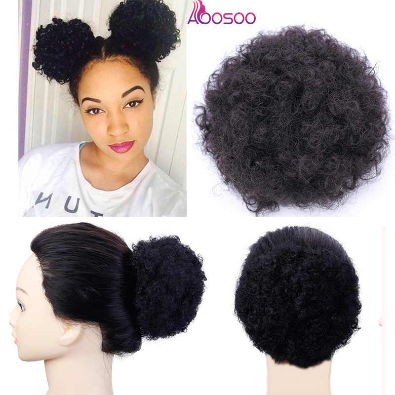 สั้น Afro พัฟผมสังเคราะห์ Chignon Hairpiece สำหรับสตรีหางม้า Kinky Curly Updo คลิปต่อผม