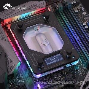 Image 4 - Bykski CPU su bakır blok kullanımı AMD RYZEN3000 AM3/AM4/TR4/1950X/X399 X570 anakart 5V A RGB sıcaklık ekran OLED