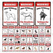Металлическая железная живопись Предупреждение ждающая табличка