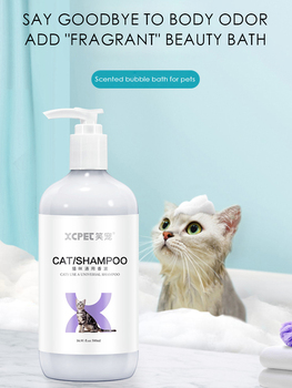Cat shower gel for cats to kill mites and sterilize cats shampoo for pet kittens in addition to fleas British short blue cat bat vacuum cleaner uv sterilization bed in addition to mites home in addition to mite instrument big suction