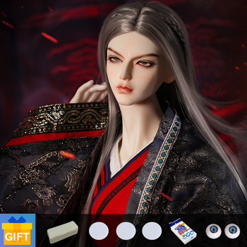 New arrival Shuga Fairy Astrea 1/3 Qiulubai BJD SD Doll Uncle Doll Resin Toys for Kids Action Figure Male Body 1