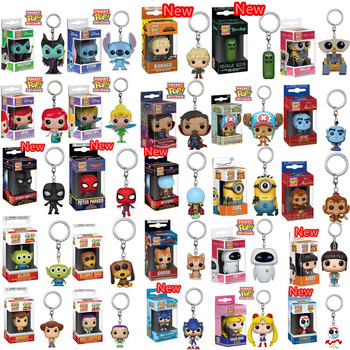 FUNKO POP Cartoon Agnes Spiderman Forky Maleficent Pocket Keychain Vinyl Action Figure Toys For Children Christmas Gift