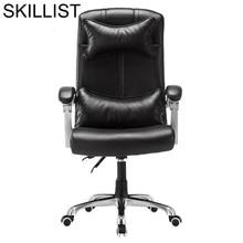 Furniture Sedia Ufficio Lol Taburete Sillon Sillones Bureau Gamer Oficina Leather Poltrona Silla Cadeira Gaming Office Chair