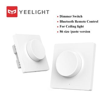 2019 New Xiaomi Yeelight Smart Dimmer Switch Wireless Switch Wall Switch For Mi home App Remote Control Yeelight Ceiling Light