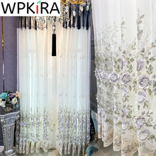 Luxurious Embossed 3D Embroidered Voile Curtain for Living room Bedroom Villa Romantic Purple Beige Flower Tulle on the Window