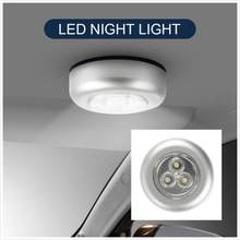 Auto Reading Light Car Interior Trunk Door Emergency Push Touch Light Night LED Reading Lamp Car Home Wall Lamp Car accessories(China)