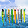 Fishing Lures 9.5cm 7.6g Mino Artificial Bait ABS Material Fishing Goods Fishing Accessories Surface System Hard Bait Tackle