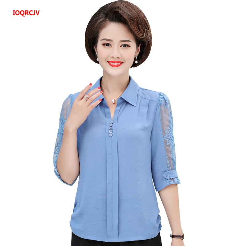 Elegant Office Lady Lapel Collar Blouses Spring Half Sleeve Short Shirts Plus Size 5XL Middle Age Mother Tops Female Blusa W13