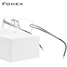 FONEX Lega di Titanio Senza Orlo Vetri Ottici Telaio Uomini Prescrizione Senza Telaio Occhiali Miopia Maschio Senza Viti Eyewear 50003