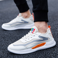 Free on Behalf of Summer New Style Cortez Breathable Casual Shoes Mens Korean-style Trendy Men Rubb