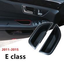 Автомобильный органайзер для Mercedes Benz E class W212 2010-15 C207 дверная ручка коробка для хранения Контейнер держатель Aray авто аксессуары