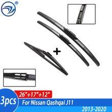 Набор стеклоочистителей для Nissan Qashqai J11 2013 2014 2015 2016 2017 2018 2019 2020 26